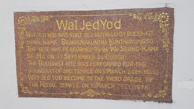 Erster Tempel: Wat Jed Yod.
